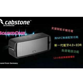 德國Cabstone Soundone 超靚聲藍芽喇叭 (全新行貨有保養)