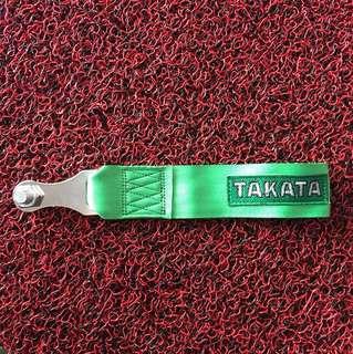 Takata towing hook belt