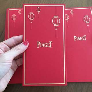 2018 PIAGET RED PACKET/ ANGPAO/ ANGPOW
