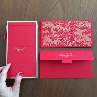 2018 Roger Vivier Red Packet/ AngPao/ Angpow