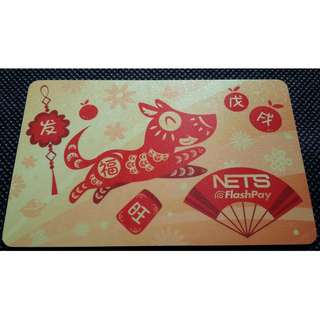 (LAST FEW LEFT!!!) (GRAB IT BEFORE IT'S GONE!!!) BRAND NEW! CNY Limited Edition Golden Year of Dog Nets Flashpay card