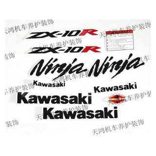 Kawasaki Ninja ZX10R ZX6R fairings, tank, coverset sticker