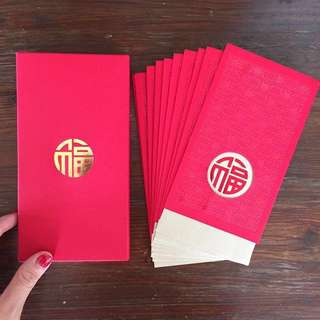 2017 HONG LEONG PRIVATE BANKING RED PACKETS/ ANGPAO/ ANGPOW