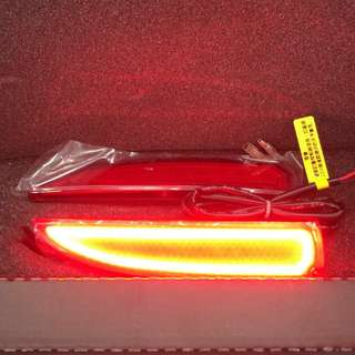 Mazda 5 Back Bumper Reflector light
