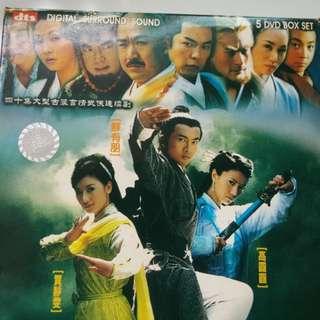 倚天屠龙记 40episode DVD