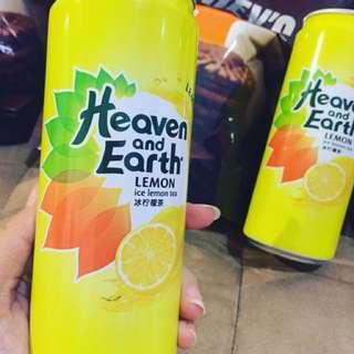 Lemon can, heaven and earth