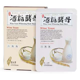 Lovemore Wine Yeast Mask