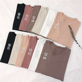 Cotton Korean Basic Top (brick red colour)