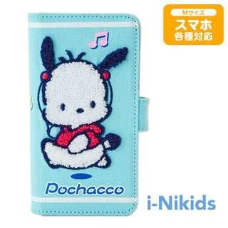 🇯🇵日本直送 - 原裝日版 Sanrio - Pochacco Phone Case 帕恰狗手機保護套