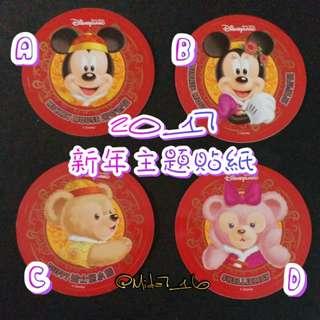 香港迪士尼樂園「2017新年主題」貼紙