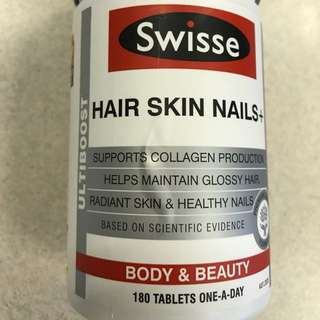 hair skin nails supplement