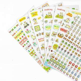 Korean Stickers Yellow Cat Version