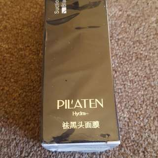 Pilaten Blackhead Mask