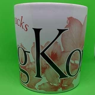 Starbucks Mug - Hong Kong