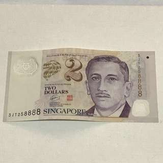 {Currency} 3JT258888 Nice Number $2 Singapore Portrait (Polymer) Series Banknotes Signature & seal  by Mr Goh Chok Tong 吴作栋