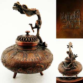 "Dragon & hundred ""longevity "" pattern Bronze incense burner - Asia - mid 20th century"