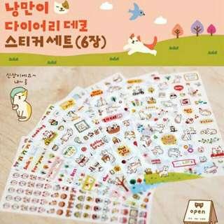 Reprice! Korean Decor Little yellow Cat sticker