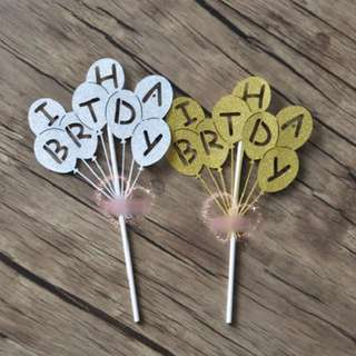 Balloon Happy Birthday Cake Topper Bunting Party Decoration