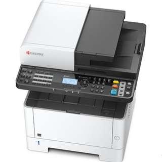Mesin Fotocopy Kyocera M 2540 dn - Fotokopi Kyocera M 2540 dn