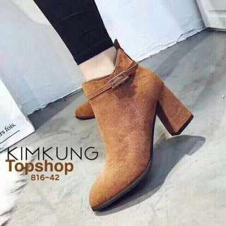 Style topshop boots