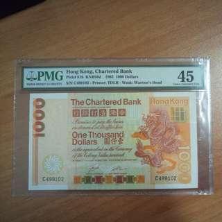 (大金龍) 1982年 渣打銀行 $1000