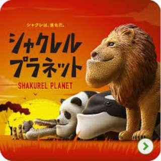 厚道一代 熊貓