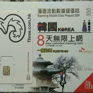 韓國 數據卡 8天 4G 5GB + 無限數據 上網卡 SIM Card