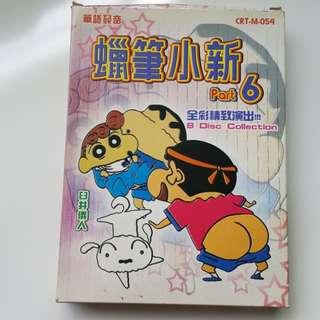 crayon shin chan 8pc DVD