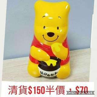Winnie the pooh餅