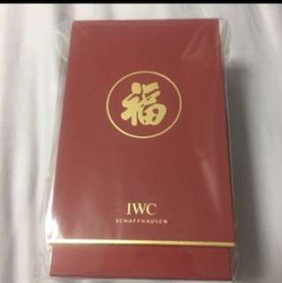IWC 2018 red packets