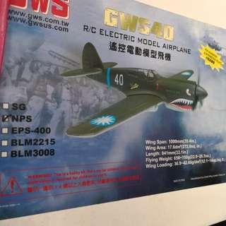 Rc model plane