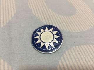 民國時期 國民黨帽徽/胸章