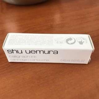Shu Uemura eyeliner ink