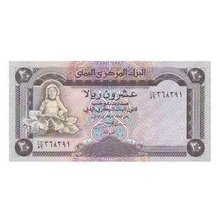 也門紙幣 UNC