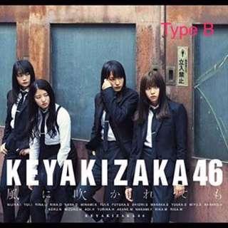 🚚 日本女子團體欅坂46 5th單曲風に吹かれても 就算風吹 專輯 日版單曲握手券已抽出 櫸坂 欅坂46