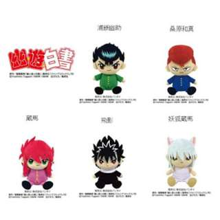"幽☆遊☆白書 Miniぬいぐるみ 5種 (""YuYu Hakusho"" Mini Plush)"