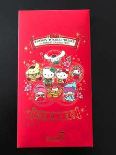 Sanrio Characters Ang Bao Packet Limited Collection (Brand New)