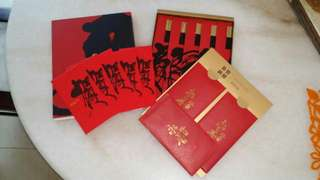 2018 RARE Angpow Limited Edition by Wing Heong x Chia Koon Art (15x Angpows, 5x Chopsticks, gift box, money envelope, red packets, angpau, ang pow, raya, Chinese new year)
