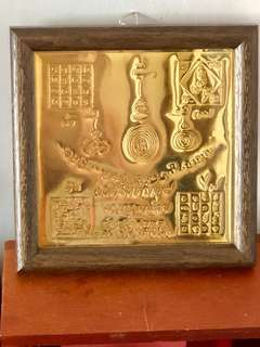 Kruba Noi Very Rare Hand Inscribed Framed Golden Yants Sheet Wealthy Pasitiwait (rich,very rich,fility rich)in thai BE2559(C.E2016)