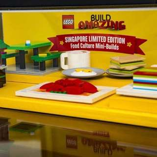 LEGO LIMITED EDITION #buildamazingsg