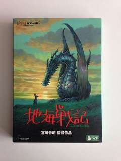Tales from Earthsea movie DVD