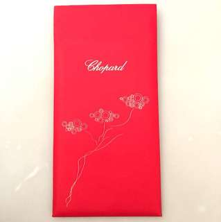 Chopard red packets