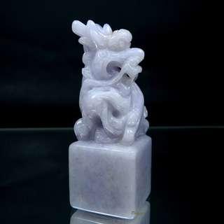 🚚 珍珠林~新品到.老師傅經典雕工~A貨天然沁色緬甸紫羅蘭翡翠自在如意騰龍印.可當擺件 #856