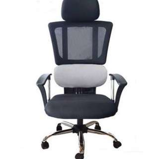 CONDOLE Office Chair
