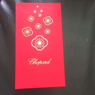 Chopard 2017 red packets