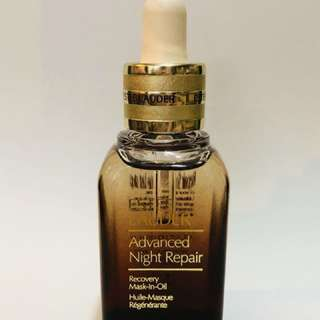 Estee Lauder Advanced Night Repair mask-in-oil 30 ml.