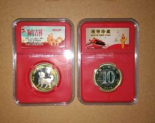 Chinese Yuan RMB Limited Edition