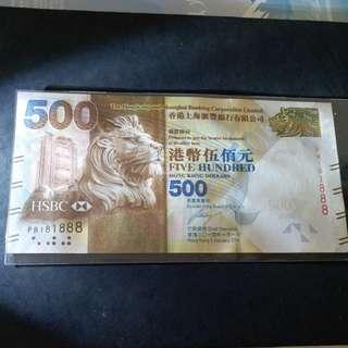 豐14年版 lucky number ( 豹子號 )