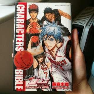 黑子的籃球 幻影籃球王 characters bible