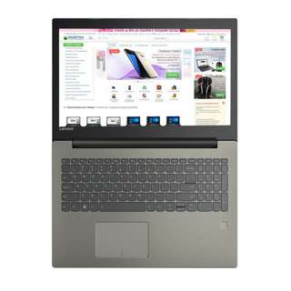 lenovo ideapad 520 i7 laptop